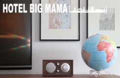 Hotel-Big-Mama_featured-e1554121760714