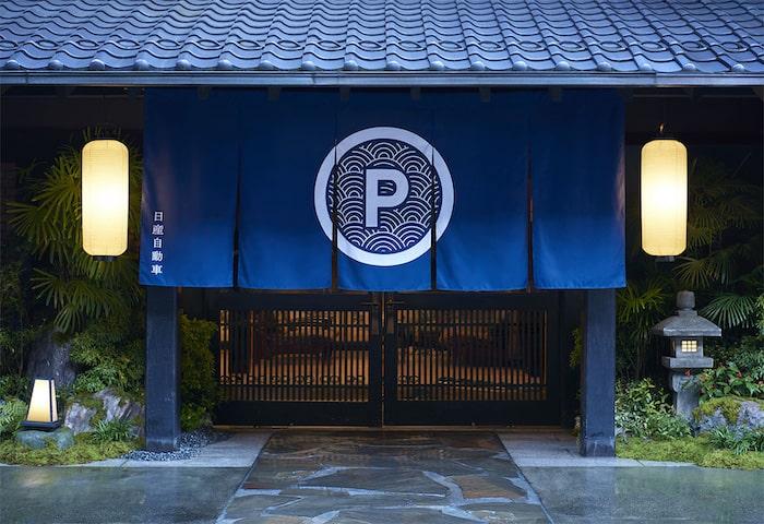propilot-park-ryokan-min